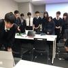 ハイブリッドインターナショナルコース通信【11月22日】