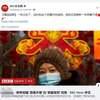 英BBC放送、中国での放送免許取消へ