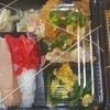 [20/03/24]「琉花」の「チキン唐揚げねぎソース(日替わり弁当)」 300円 #LocalGuides