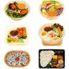 【節約ダイエット】ファミマのおすすめ商品105選!全部500円以下!