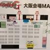 BCF2017 大阪地区&クランリーダーファイト参加レポ