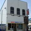 M.M.C 三本コーヒーショップ/北海道小樽市