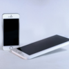『iPhone』のキーボードでカーソルを移動させ方法4選!【iPad、3D Touch、トラックパッド化】