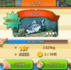 水族館が満杯のとき釣った魚はどうなる?-ポケタン