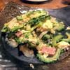 沖縄料理とも、さようなら・・
