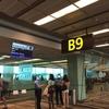 2016/6 BR216 シンガポール>台北桃園
