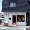 山手「WHITE. baby&mocha(ホワイト ベイビーアンドモカ)」〜子供服とカフェのお店〜