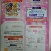 【キリンビバレッジ】ディズニーキャンペーン再び【北海道ローソン】