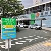 富士山静岡空港へのアクセス(JR掛川駅へのシャトルタクシー) ※追記、追追記あり