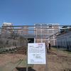 千葉商科大学のキャンパス内ソーラーシェアリング事業をサポートしました