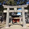 9)菅原道真が座った石