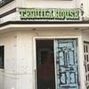 高円寺南口のテキーラハウス 閉店してました