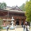 【滋賀の旅 2】日本三大弁天 竹生島の宝厳寺と御朱印