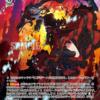 今日のカード 5/6 デバレ編