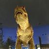 日本一周36日目 福井 恐竜博物館で太古のロマンを感じる