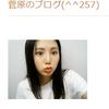 SKE48・菅原茉椰が劇場出演回数100回達成!「もっともっと公演に出れたら」
