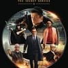 「キングスマン シークレット・サービス」007とは違う味付けの本場英国製スパイアクション映画・・・