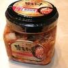 【コストコ】 宗家キムチは安くて美味しくリピート間違いなし!