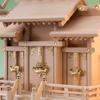 神棚をケースに入れて祭りたい 箱宮用の神殿ではない単体の神棚