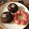 【ミスド×ピエール・エルメ】コラボドーナッツが最高においしい!
