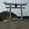 松山市北条辻の鹿島にて(その1)
