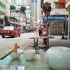 【香港:油麻地】 香港で超おすすめ!!! 路上で食べるローカル感満載の飲茶は今までで一番美味しかった^^