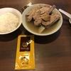 シンガポール 松發肉骨茶(ソンファーバクテー)必ず食べて欲しい一品です!