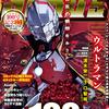 月刊ヒーローズ100号突破!!異質ながらも頑張った の巻