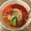 【東北&北海道(5)】盛岡で盛岡冷麺と盛岡じゃじゃ麺を食す【盛岡三大麺】