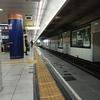 銀座線運休23 2018・5・3 表参道駅→青山一丁目駅
