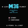 生命惑星M36 生きていたマザーブレイン