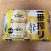 【当選記録】キリンの一番搾り&生茶