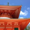 Infomation and access when you go to koyasan