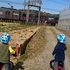 【うちの双子】サイクリング!!