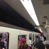日曜17時開始の試合を神戸で見て、月曜朝9時に札幌の職場に出勤しました