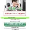 サポートは東京都渋谷区道玄坂1-12-1渋谷マークシティ2Fの闇金です。