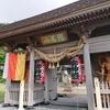 外ヶ浜町 三厩地区の歴史と史跡をご紹介!🏖️