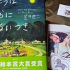 Full Moon Books~満月を待ちながら~