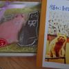 今日の黒猫モモ&白黒猫ナナの動画ー836