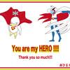 つぶやきです / You are my HERO!!!!!!