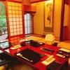 【大丸別荘】昭和天皇も宿泊されたらしい、著名人も多く立ち寄る福岡・二日市の老舗温泉旅館