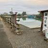 東新井池(群馬県伊勢崎)