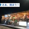 ギリシャ・クレタ島旅行記 意外によかった村のレストラン Zorbas Taverna