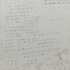 【コラム②】デカ文字計算法(その2)