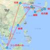 ビジネスクラスが1区間9,000マイル!【63,000マイルで飛ぶ東アジア・東南アジア2泊3の弾丸旅行まとめ】