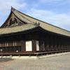 京都・武蔵の旅①蓮華王院