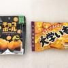 森永製菓 & チロルチョコ