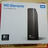 【取材力強化】(3)8TBのHDDを買いました
