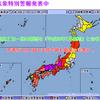 『平成30年7月豪雨』は平成最悪の豪雨被害に!NHKまとめでは9日現在で109人死亡・3人重体・79人安否不明!