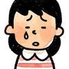 【粉薬】子供が嫌がる粉薬はアレと混ぜればOKでした